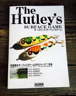 画像1: 『The Hutley's』