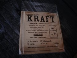 画像3: 『KRAFT』